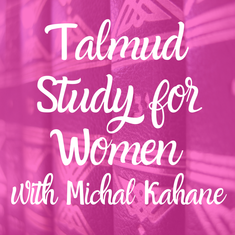 Talmud Study for Women 5